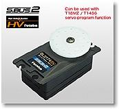 Servo BLS 174 SV S-Bus 2 Brushless Digital Flug