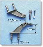 Gabelruderhebel CFK 6/27 mm