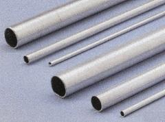 Aluminiumrohr2.4x3x1000 mm