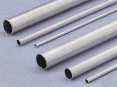 Aluminiumrohr8.1x9x1000 mm