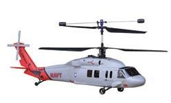 Rumpf Sikorsky SH-60 Seahawk, Navy